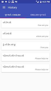 Gujarati English Translator - náhled