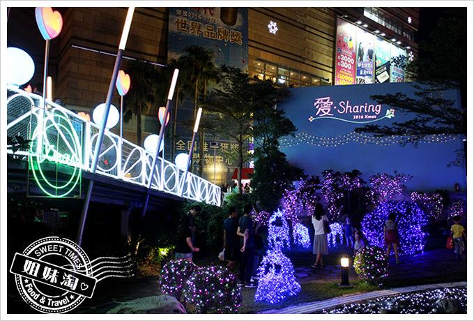 2016夢時代愛Sharing聖誕節活動4