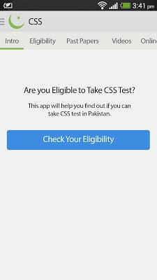 CSS Exams - ilmkidunya.com - screenshot