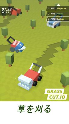 Grass cut.io - 生き残り、最後の芝刈り機になってのおすすめ画像4