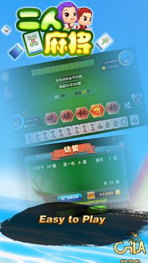 Mahjong 2 Players -  Chinese Guangdong 13 Mahjong 2.75 screenshots 4