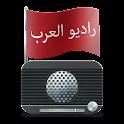 Arabic Radio FM - راديو العرب icon