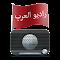 Arabic Radio FM file APK Free for PC, smart TV Download