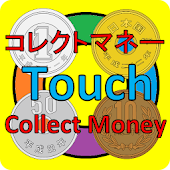 Collect Money Touch Casual Game