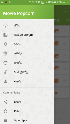 Telugu Movies and All wishes and Greetings 1.1 screenshots 3