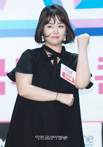 jung mi ae song hye kyo 1