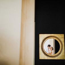 Φωτογράφος γάμων Aleksey Kinyapin (Kinyapin). Φωτογραφία: 23.04.2018