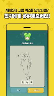 Game 쿵야 캐치마인드 APK for Windows Phone