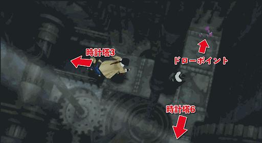 FF8_時計塔5_マップ