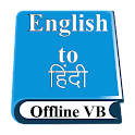 English to Hindi Vocabulary icon