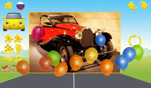 Puzzles cars  screenshots 16
