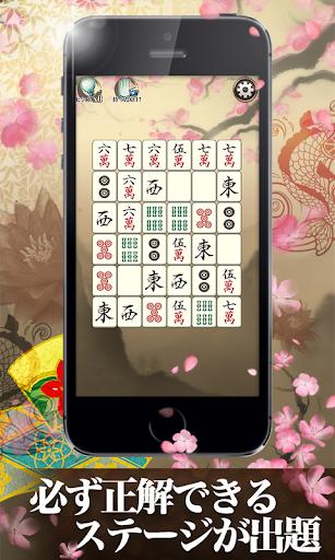 Mahjong Puzzle Shisensho  screenshots 3