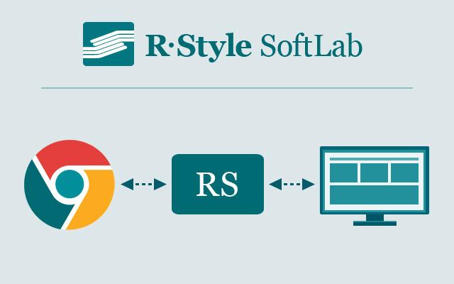 Адаптер службы сообщений R-Style SoftLab