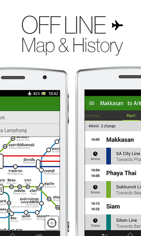 Transit Bangkok Thai NAVITIME- screenshot