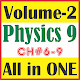Physics 9 Volume 2 Android apk