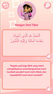 Doa & Prayers with Ummi- screenshot thumbnail