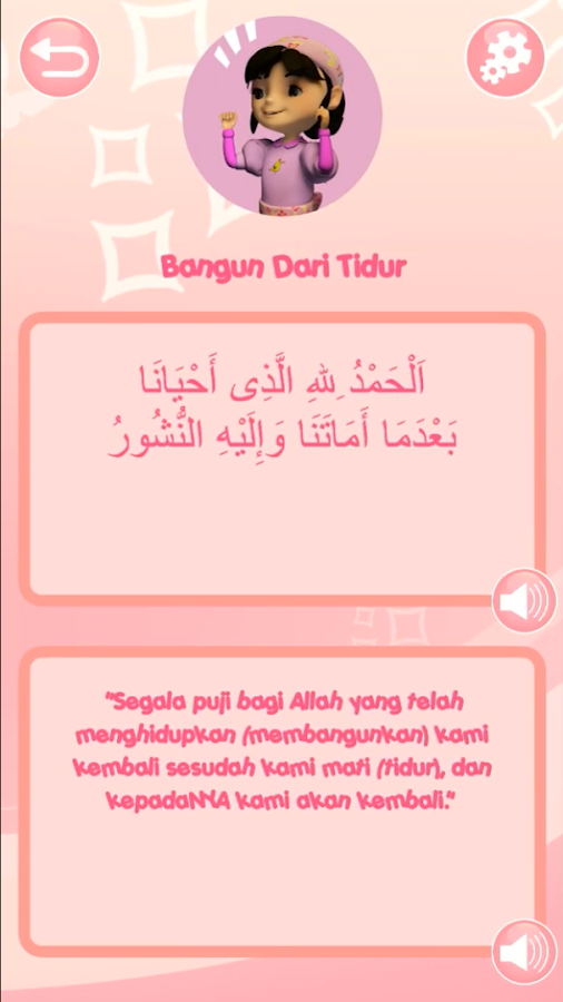 Doa & Prayers with Ummi- screenshot