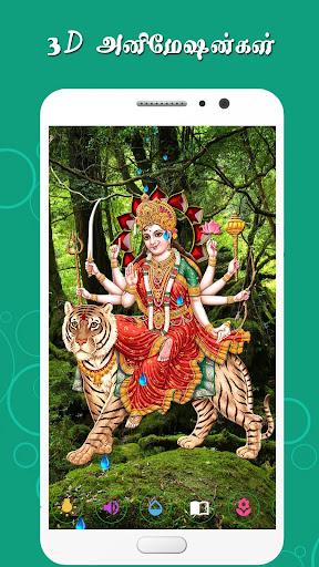 Kovil - Hindu God Pooja HD 2.5 screenshots 4