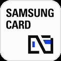 삼성앱카드 icon