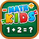 Math Kids - Educational Games For Kids