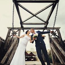 Wedding photographer Olexiy Syrotkin (lsyrotkin). Photo of 01.03.2015