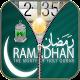 Ramadan 2015 Zipper