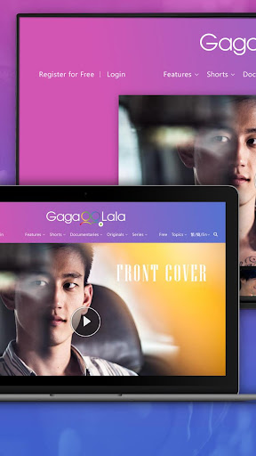 GagaOOLala - Find Your Story 1.0 screenshots 6