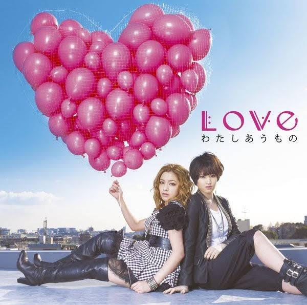 "Capa de ""Watashi Au Mono"" - Limited Edition."