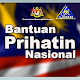 Semakan BPN Download for PC Windows 10/8/7