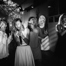 Свадебный фотограф Эльвира Азимова (alien). Фотография от 29.09.2016