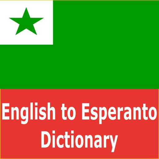Esperanto Dictionary - Offline