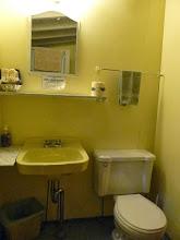 Photo: washroom