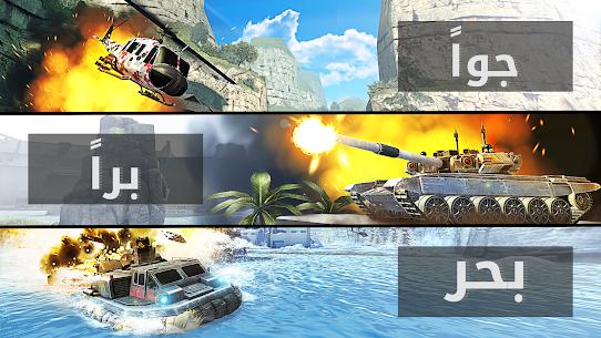 Massive Warfare – – لعبة دبابات مجانية 1