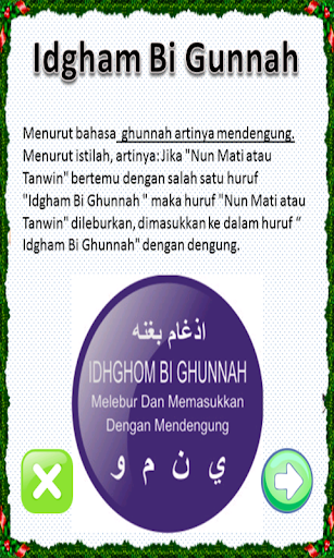 Learning Basic of Al-Qur'an 1.0.13 screenshots 6
