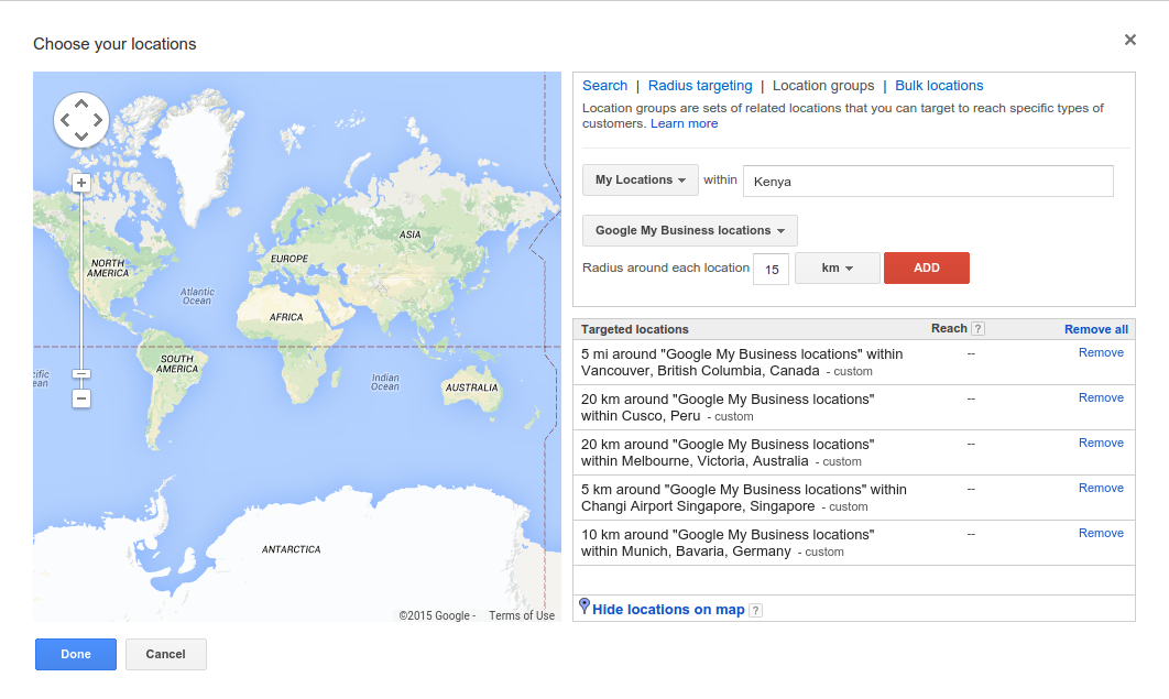 Google Ads Developer Blog: Check the Forward Compatibility Map