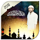 Eid Mubarak Photo Frames for Ramzan for PC-Windows 7,8,10 and Mac