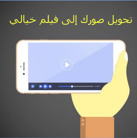 تحويل صور إلى فيديو- 2017 screenshot 2