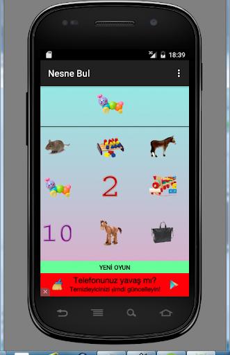 玩免費教育APP|下載0年齡5查找教育遊戲對象 app不用錢|硬是要APP