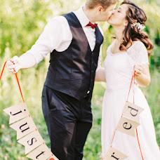Wedding photographer Vadim Ratobylskiy (ratobylskiy). Photo of 07.07.2018