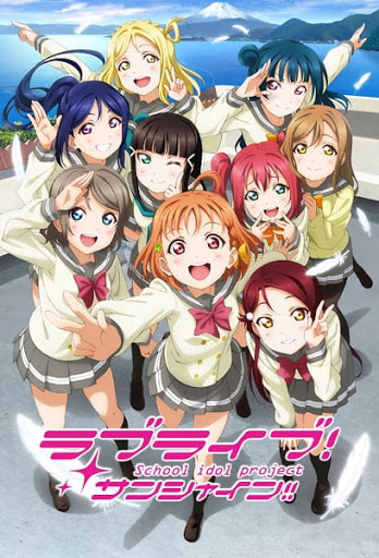 Love Live! Sunshine!! thumbnail