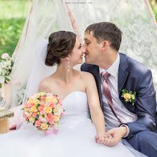 Wedding photographer Yuliya Khegay (juliusalterego). Photo of 20.08.2015