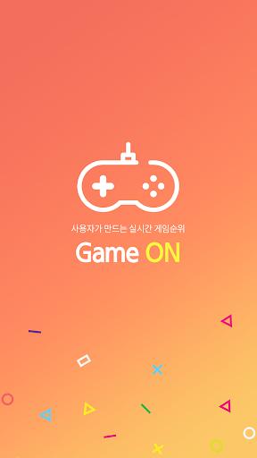게임 온 - 게임하는 시간만큼 포인트 적립 app (apk) free download for Android/PC/Windows screenshot