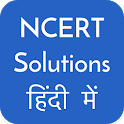 NCERT Solutions in Hindi icon