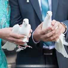 Wedding photographer Dmitriy Ushkalov (Goleaf). Photo of 14.11.2016