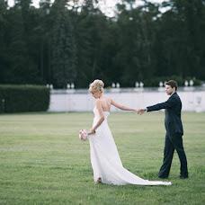 Wedding photographer Natalya Burnashkina (Burnashkina). Photo of 04.02.2016