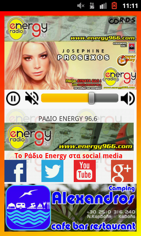 ΡΑΔΙΟ ENERGY 966- screenshot