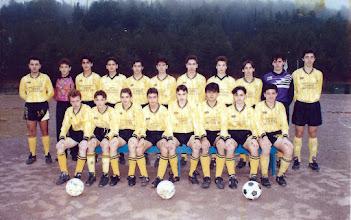 Photo: 1995-96 Ελπίδες ΑΕΚ Β' Κατηγορία ΕΠΣ Κοζάνης