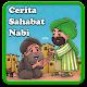 Download Cerita Sahabat Nabi For PC Windows and Mac