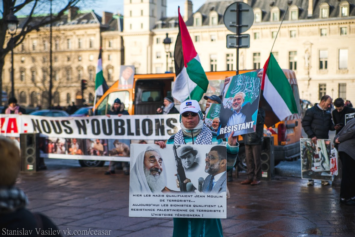 Митинг в Париже