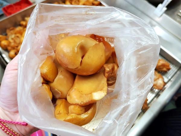 紅番薯阿嬤油飯 蛋控~蛋白控~自由黃昏市場內的肉香味滷蛋白。
